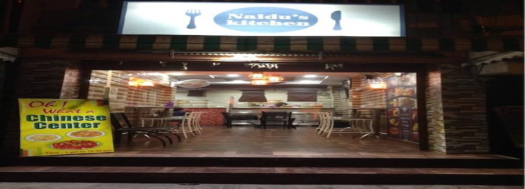naidus kitchen