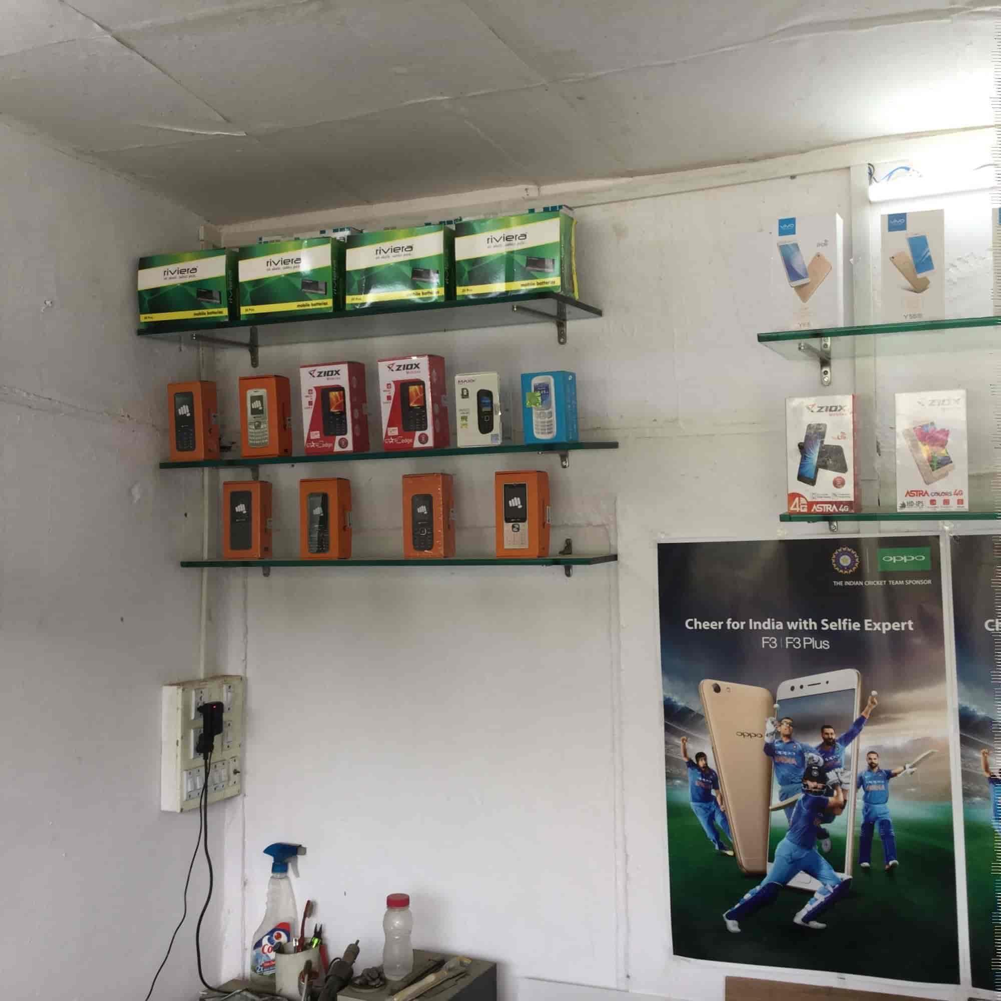 Shree Mobile Shop Photos Vishwakarma Nagar Nagpur Pictures