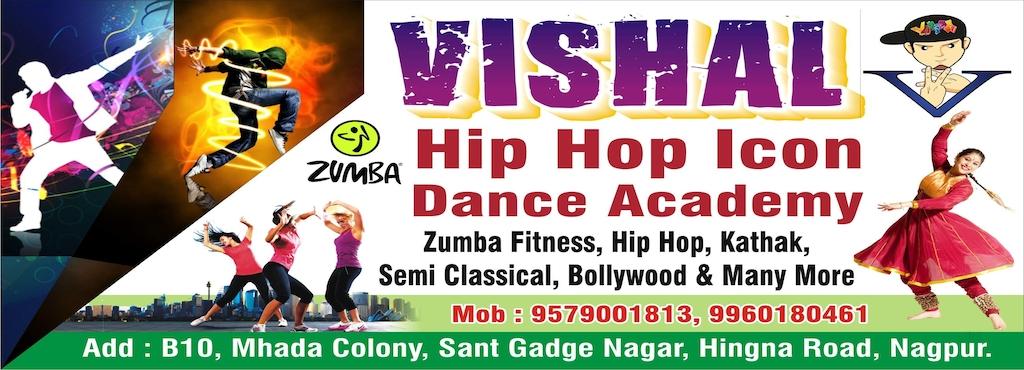 2c0f57fa9349 Vishal Hip Hop Icon Dance Academy, Hingana Road - Event Organiser Concert  Geet Sangeet in Nagpur - Justdial