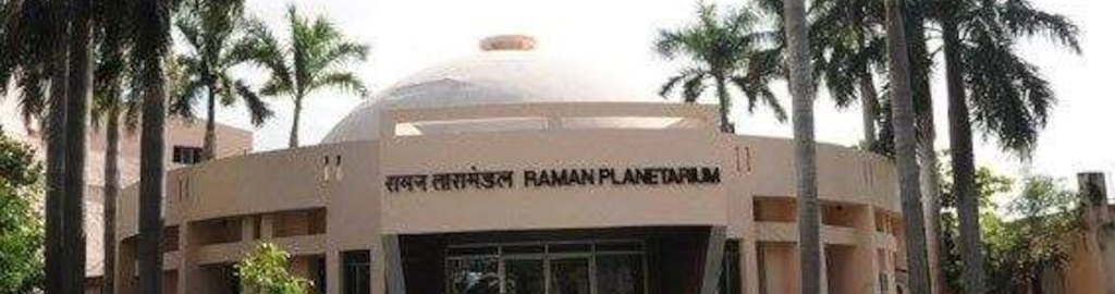 Raman Science Centre