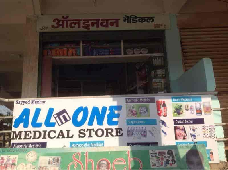 All In One Homeopathic Medical Stores Deglour Naka