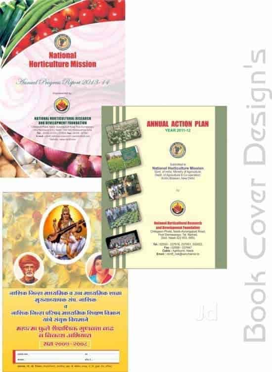 Adwait Printers Photos, Raviwar Karanja, Nashik- Pictures & Images ...