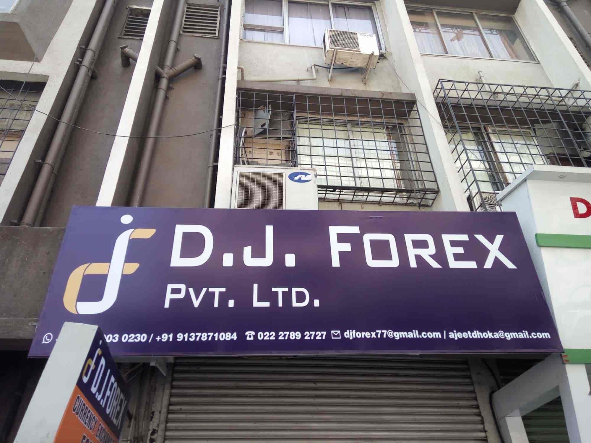 Dj forex форекс обсуждение отзывы