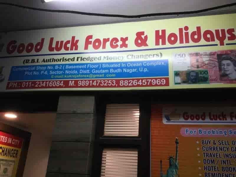 Forex exchange in noida sector 18