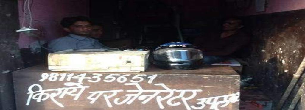 Engineers A To Z >> A 2 Z Engineers Near U Flex Generators On Hire In Noida
