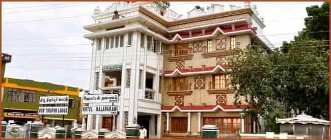 Tirupur lodge palani phone number