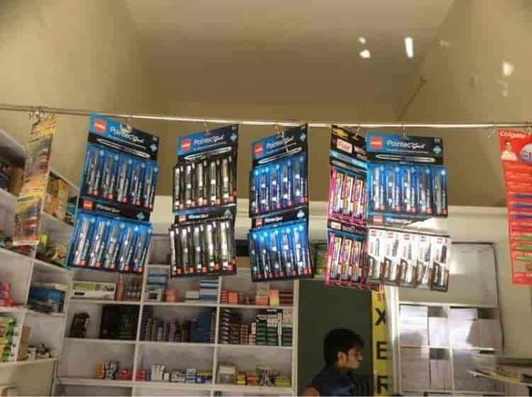 Maharashtra Stationery Xerox Photos Narhe Gaon Pune Pictures