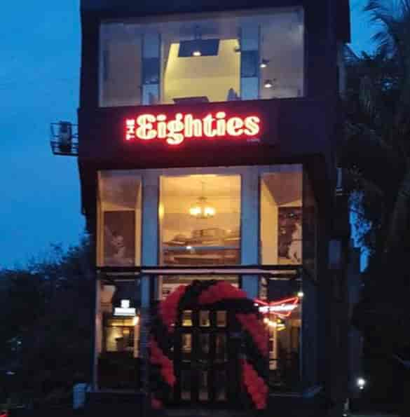 The 80s Photos, Baner, Pune- Pictures & Images Gallery