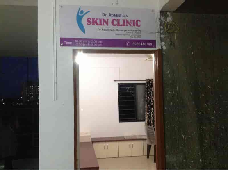 Top Skin Care Clinics in Nanded Phata, Pune - Best Skin