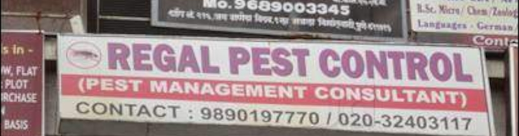 Regal Pest Control Photos Vishrantwadi Pune Pictures Images Gallery Justdial