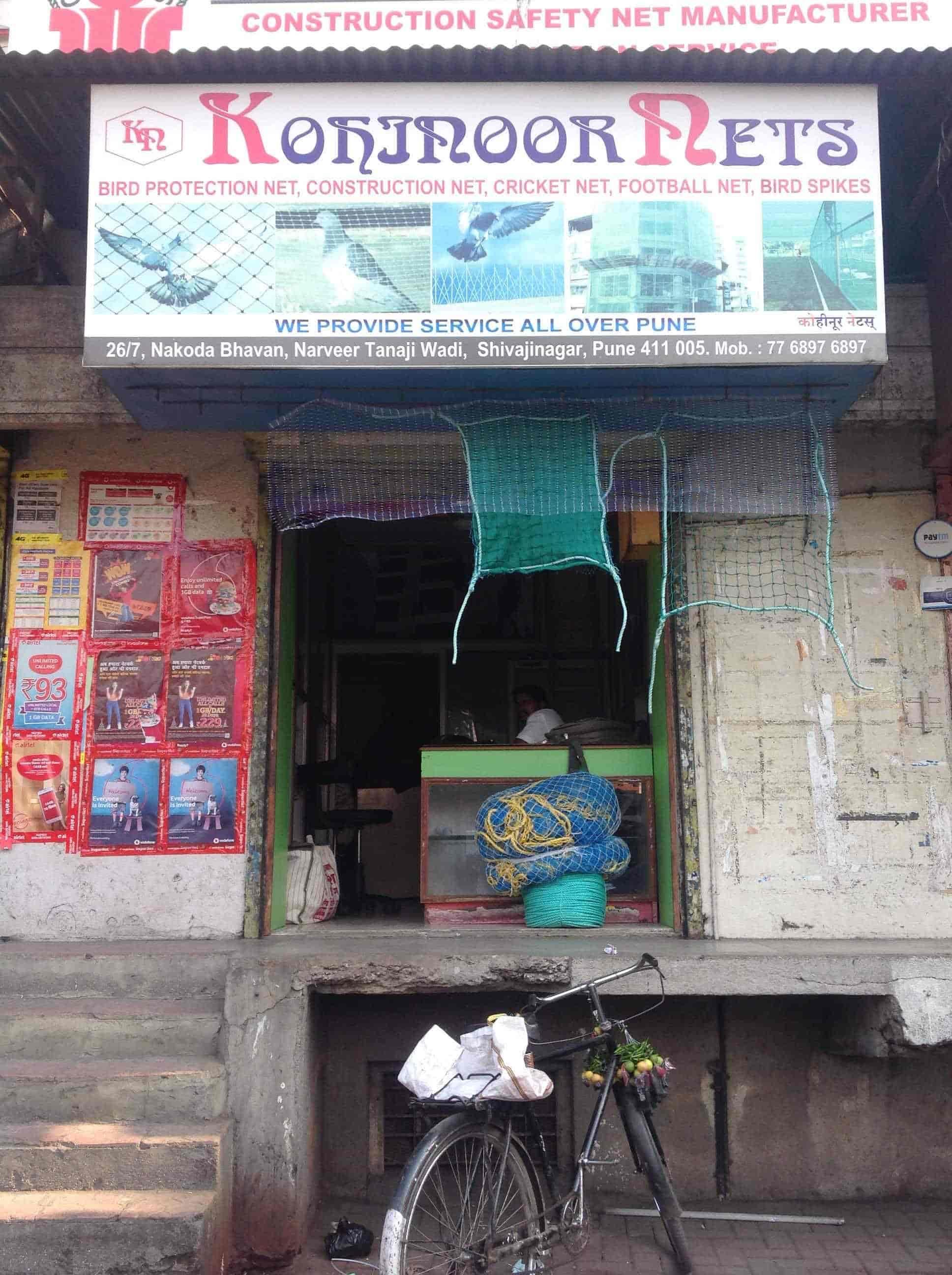 Top 50 Bird Spike Dealers in Raviwar Peth - Best Pigeon