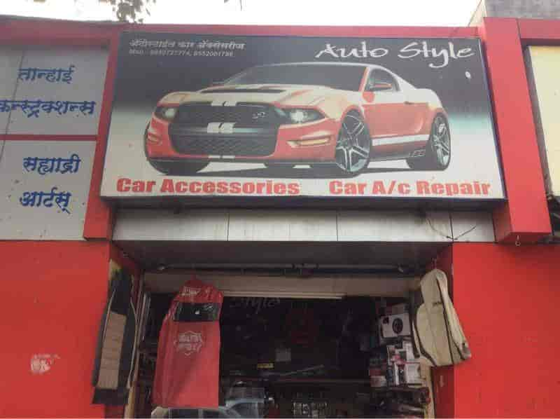 New Auto Style Car Accessories And Ac Repairs Reviews Mundhwa