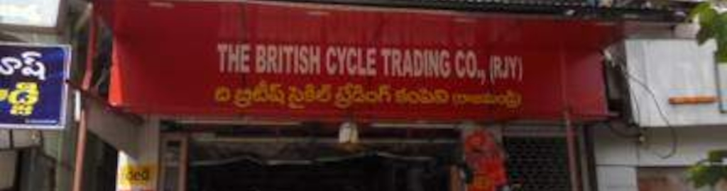 The British Cycle Trading Co Reviews Innes Peta Rajahmundry 4 Ratings Justdial