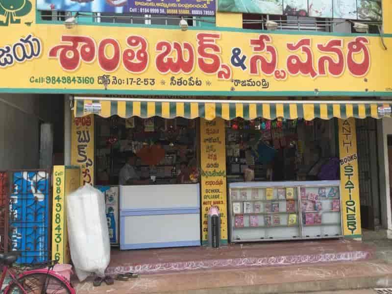 jayasanthi books stationary