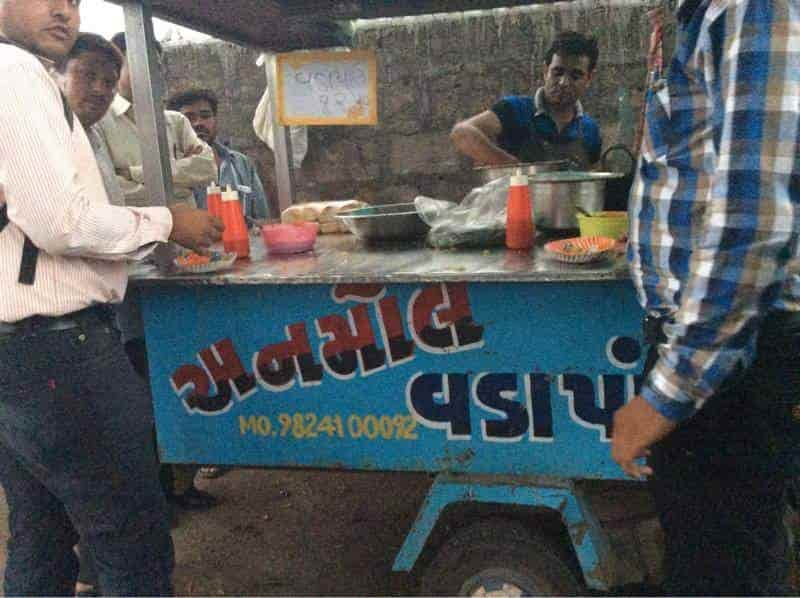 Top Vada Pav Centres in Mota Mava - Best Vada Pav Shop