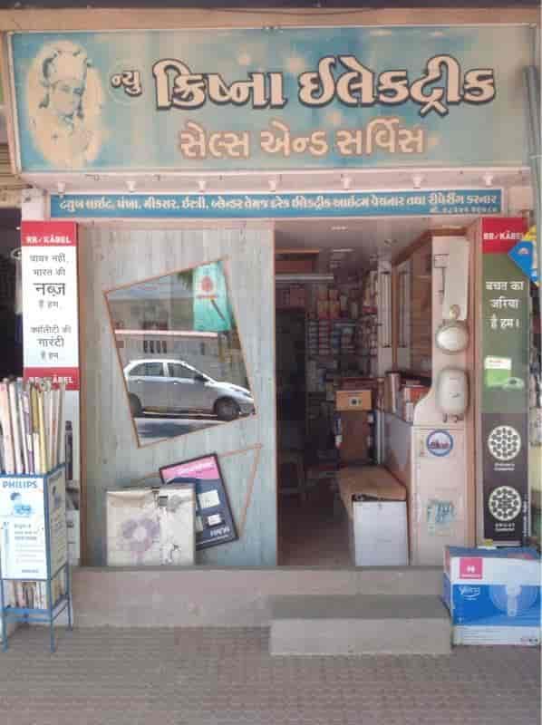 New Krishna Electronics Photos, 150 Feet Ring Road, Rajkot- Pictures ...