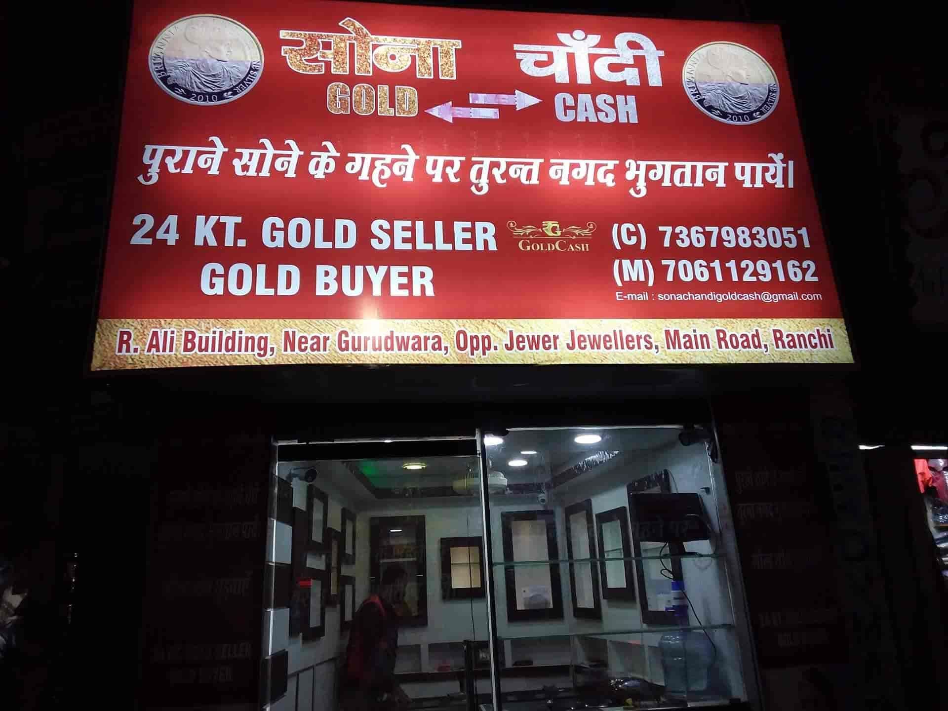 Top Gold Jewellery Showrooms in New Hb Road - Best Gold