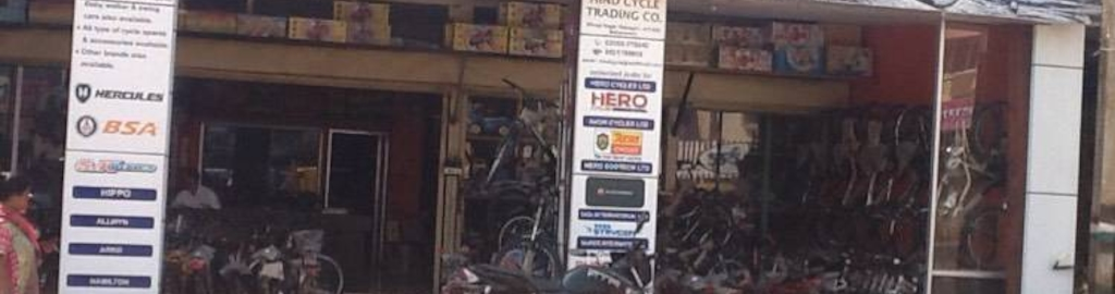 Hind Cycle Trading Company Reviews Shivaji Nagar Ratnagiri 3 Ratings Justdial
