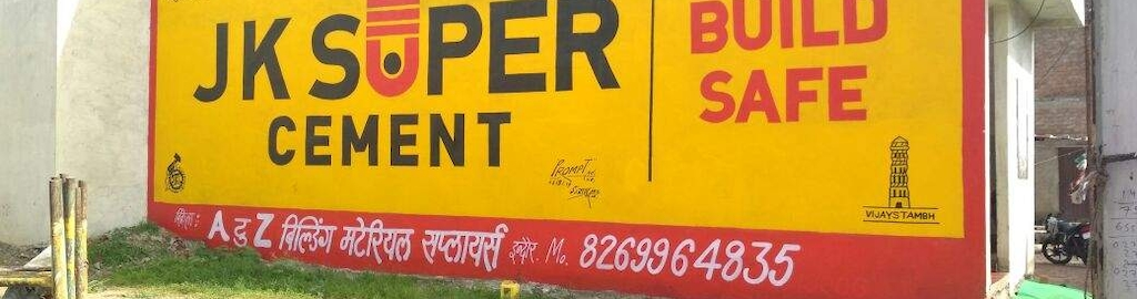 Wall Painting Advertising Photos Sambalpur Pictures Images