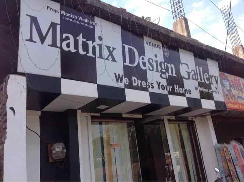 Front view matrix design gallery photos satna wall sticker dealers home