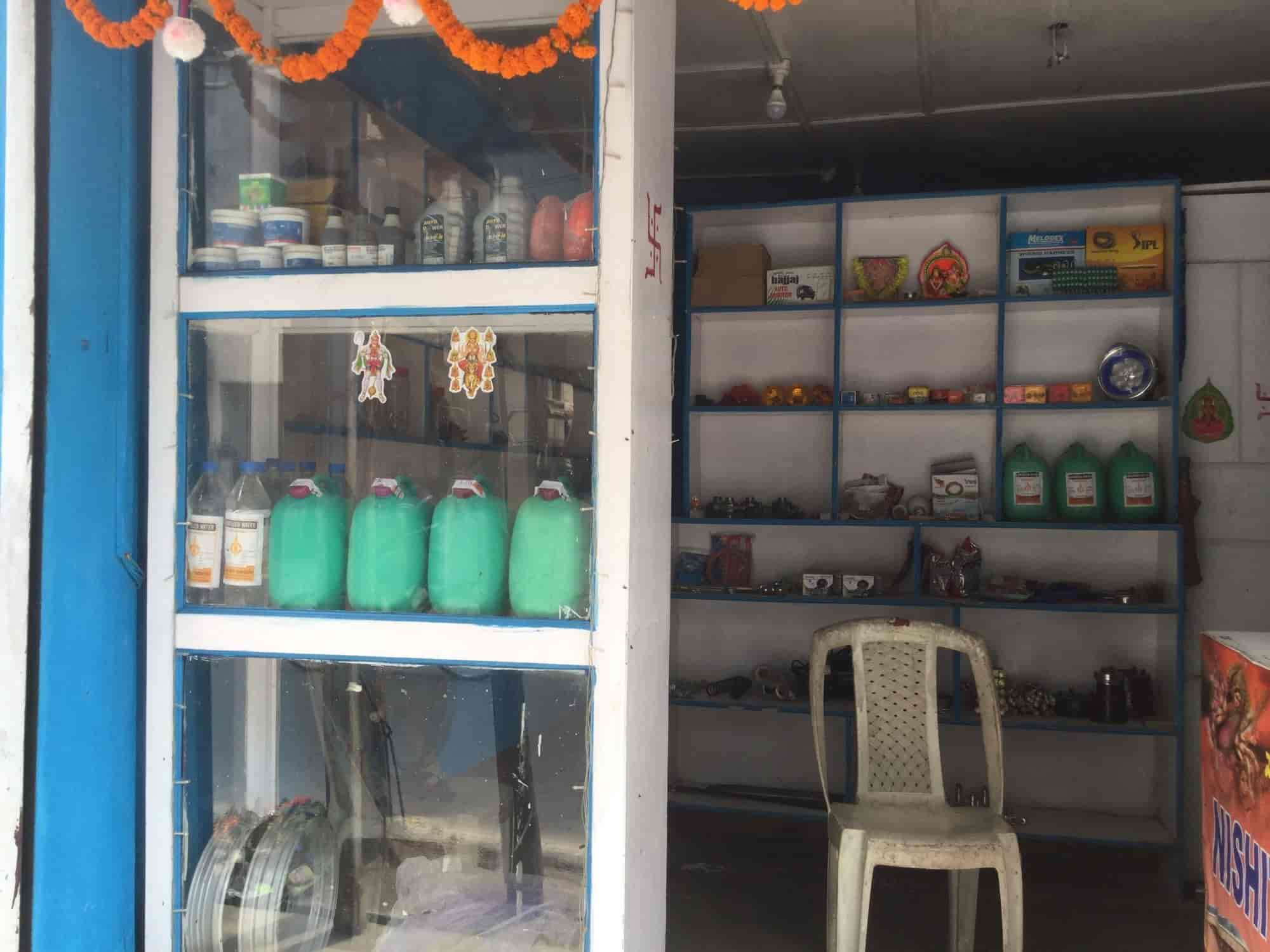 Nishita Toto Spare Parts Photos, Bhaktinagar, Siliguri- Pictures ...