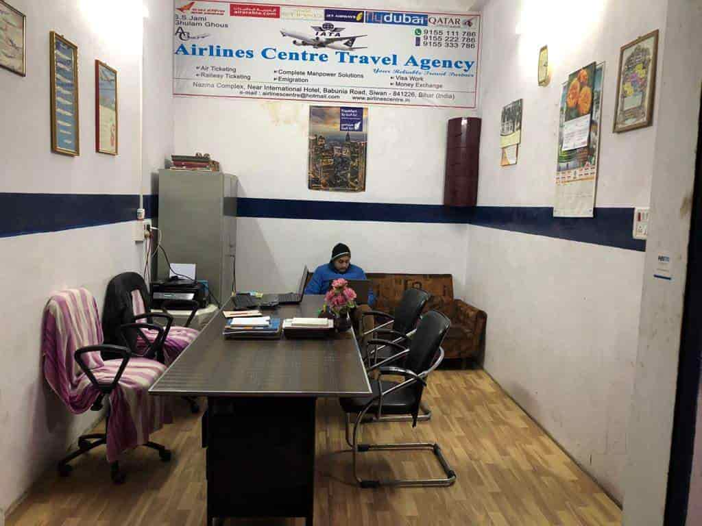 Inside View Of Travel Office - Airlines Centre Travel Agency Photos, Station Road, Siwan ...