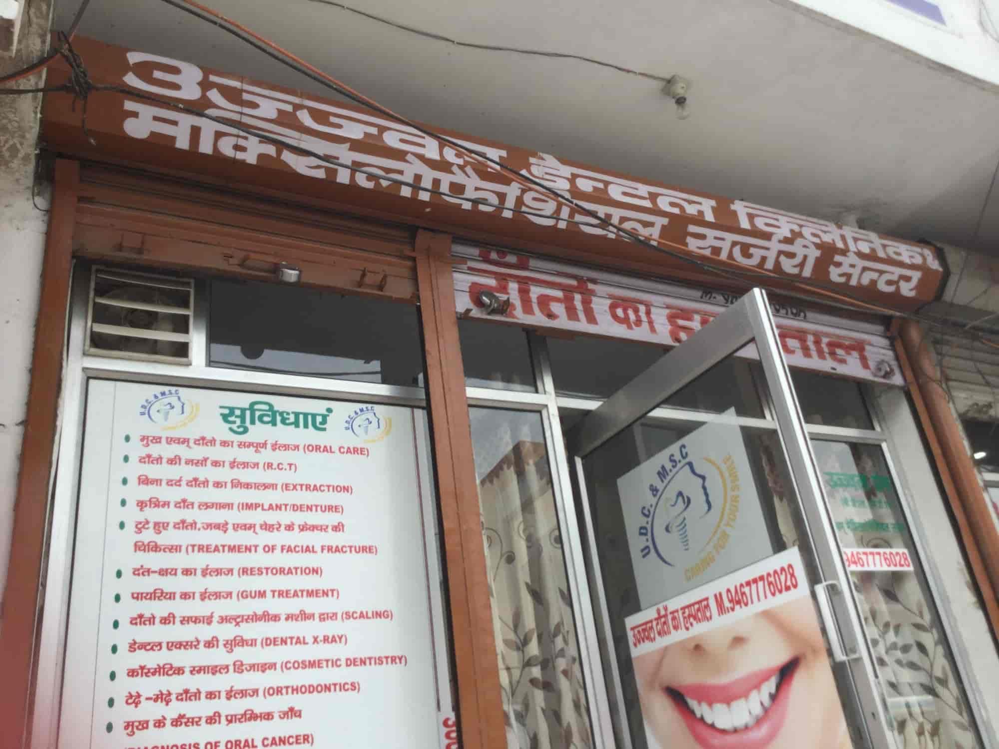 Pity, maxillo facial surgery center