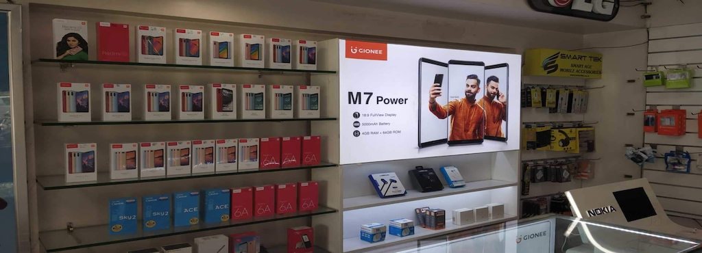 7a1f08d64 Bhatia s The Mobile One Stop Shop