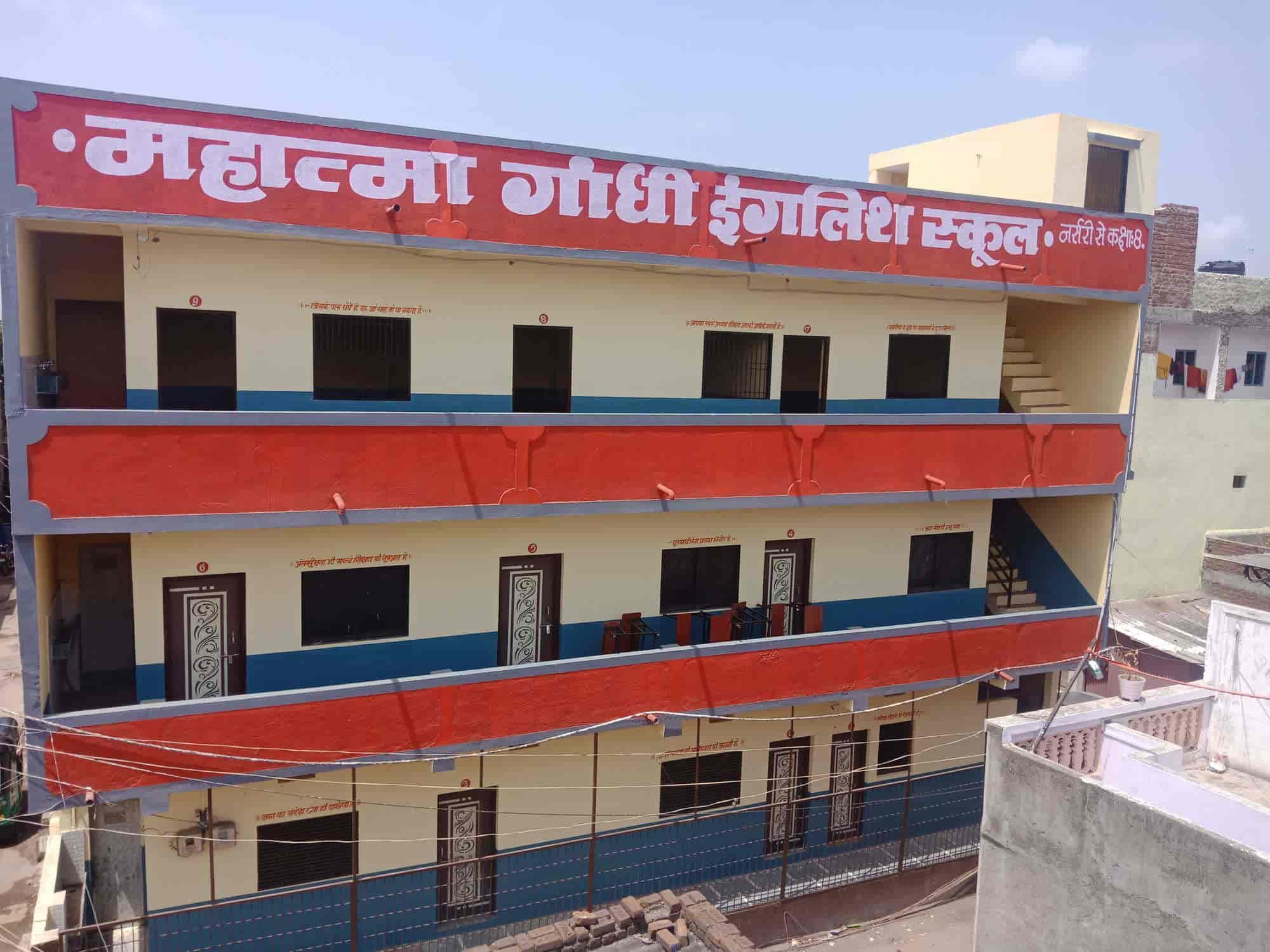 Mahatma Gandhi English School Near Navagam Dindoli