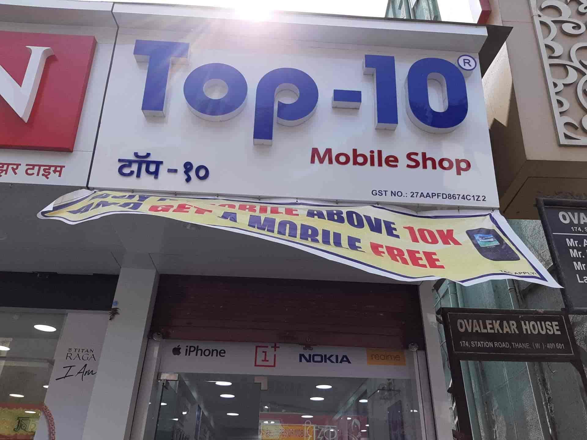 Top 10 Mobile Shop Photos, Thane West, Thane- Pictures