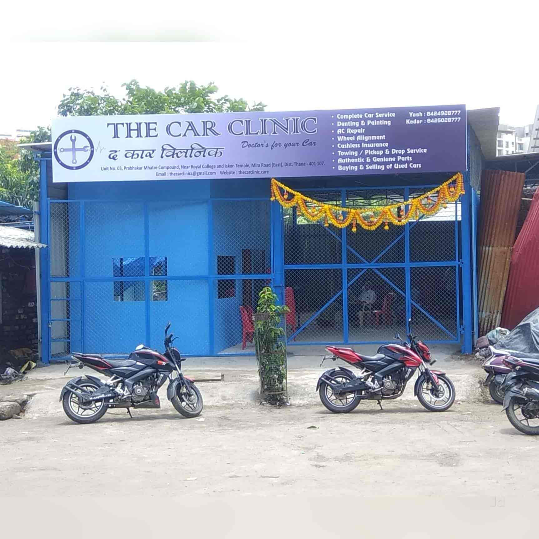 The Car Clinic Photos, Mira Road, Thane- Pictures & Images Gallery