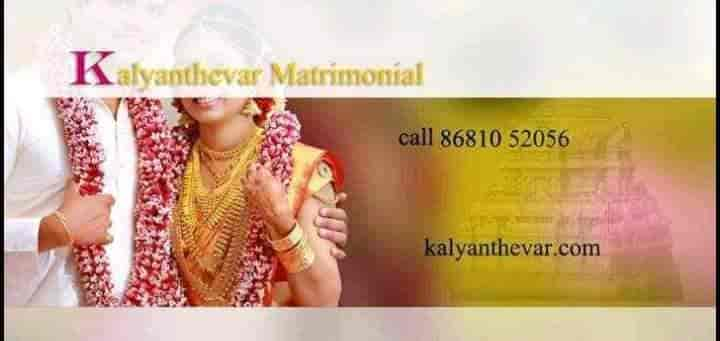 Matrimony Brokers
