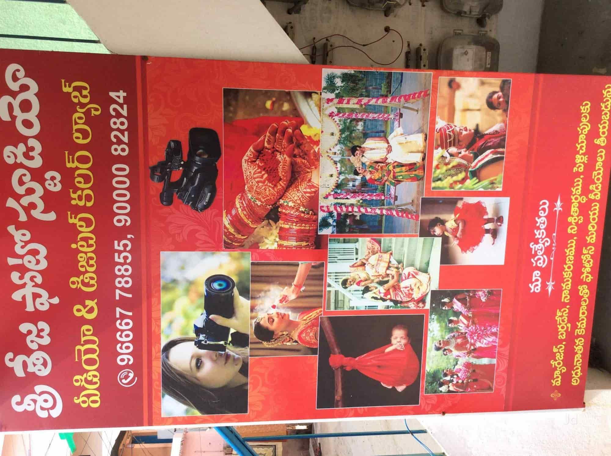 Sri Theja Digital Photo Studio, Tilak Road  Photo Studios