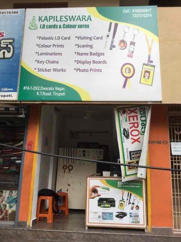 Kapileswar Id Cards Photos, KT Road, Tirupati- Pictures & Images