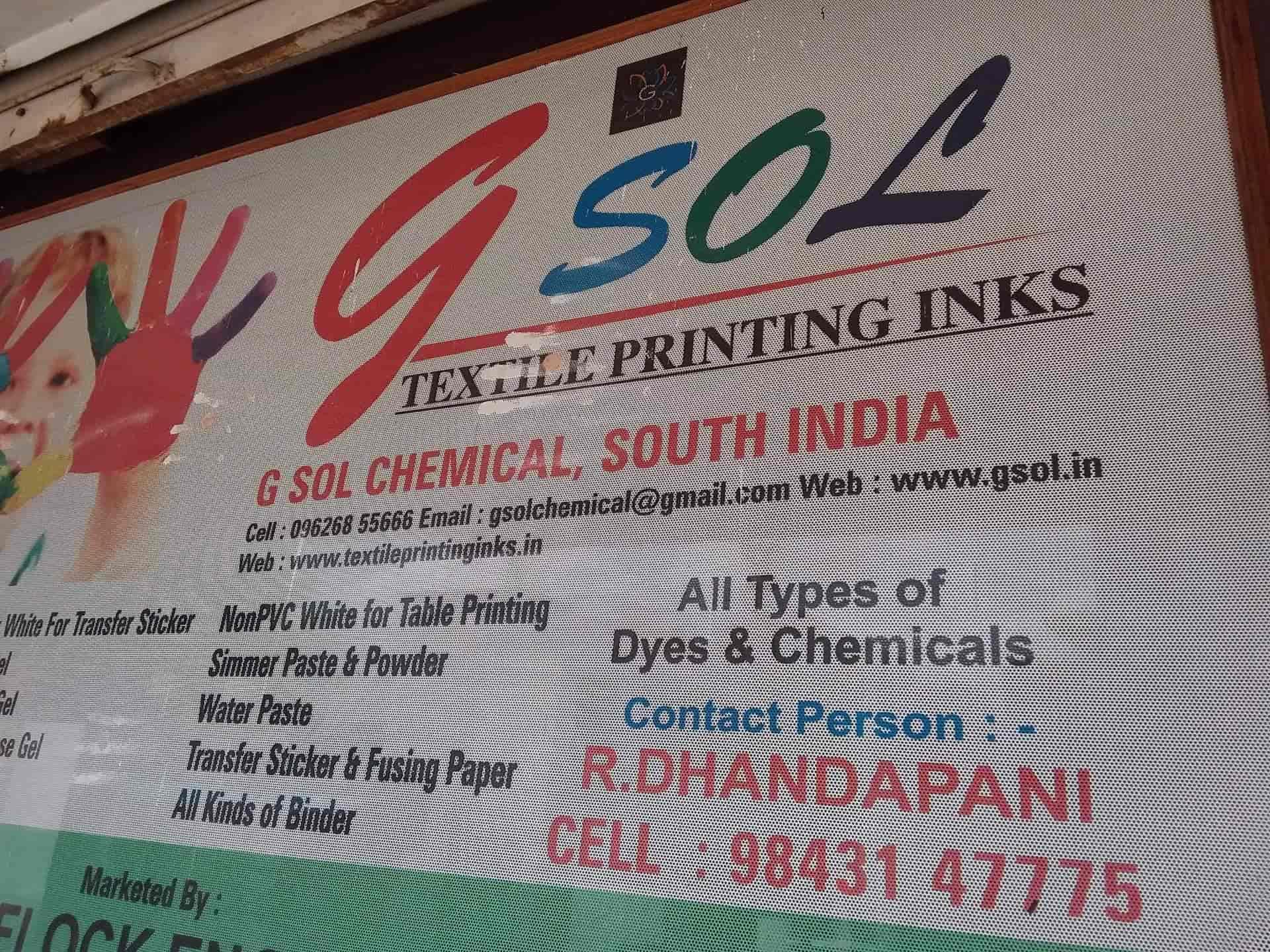 G SOL Chemical Photos, Valayankadu, Tirupur- Pictures & Images