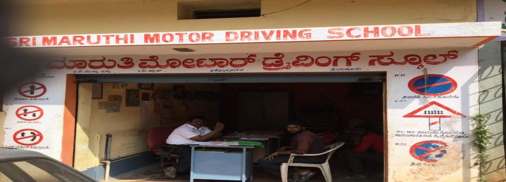 Shri Maruthi Motor Driving School Motor Training Schools In Tumkur