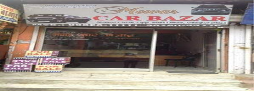 Mewar Car Bazar Udaipur City Second Hand Car Dealers In Udaipur