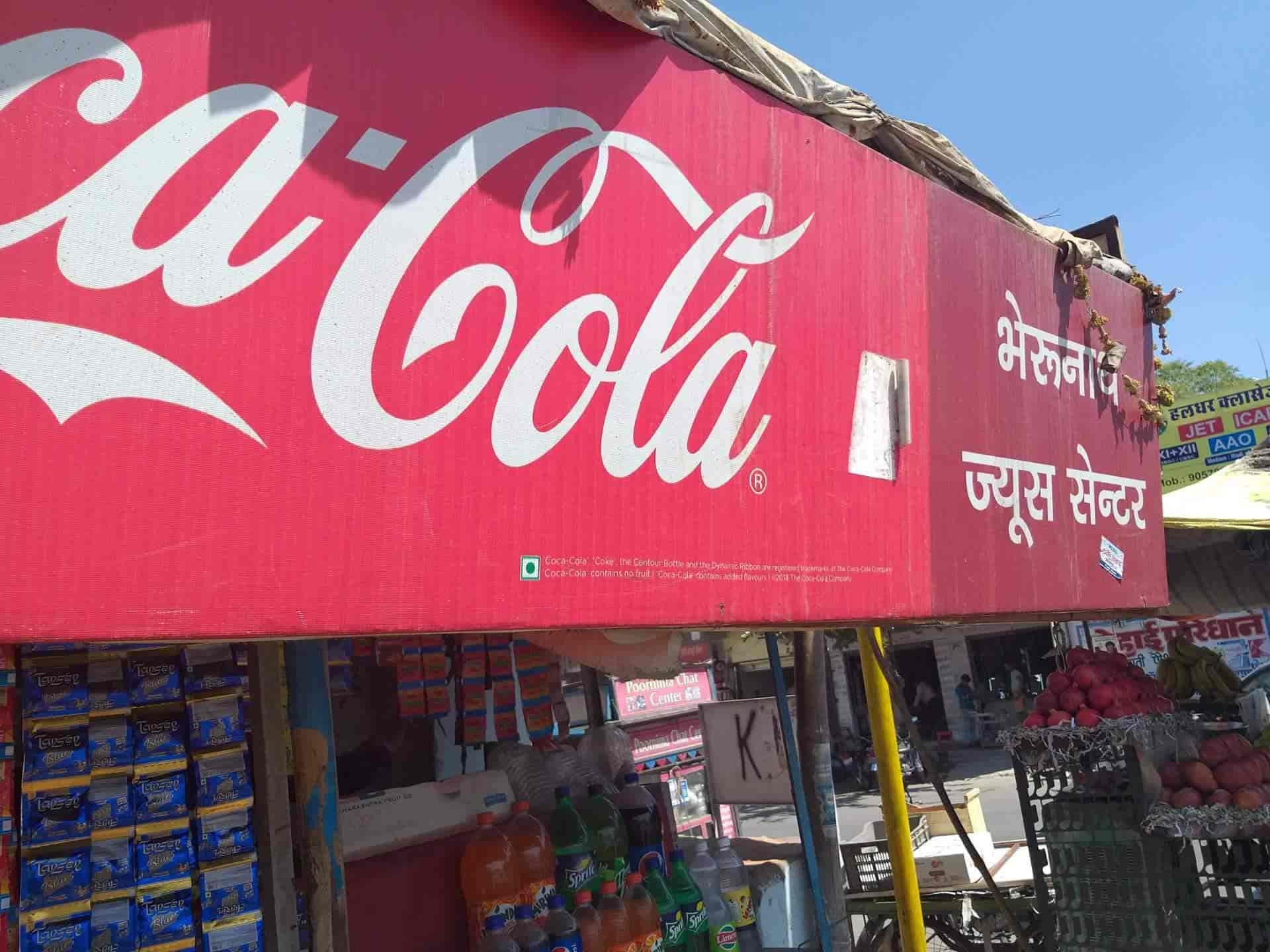 Bherunath Juice Centre Photos, Udaipur City, Udaipur-Rajasthan