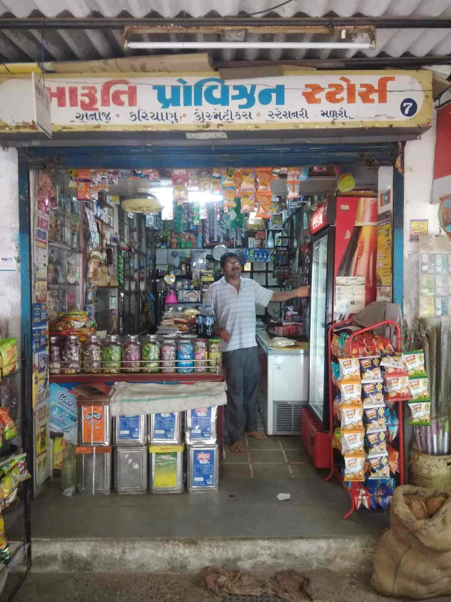 Top 30 Betel Nut Retailers in Diwalipura - Best Supari