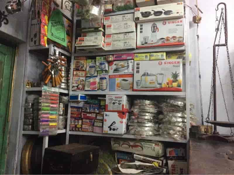 Shanti Devi Bartan Bhandar Photos, Nati Imli, Varanasi   Kitchen Equipment  Dealers ...