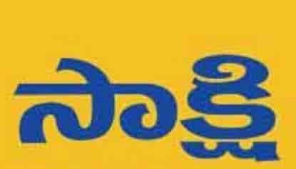 Vijayawada classifieds