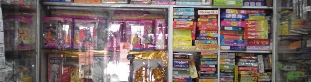 sri shiridi sai books photos sujatha nagar visakhapatnam pictures