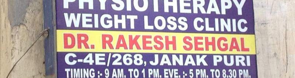 American Physiotherapy Weight Loss Clinic Photos Janakpuri Delhi