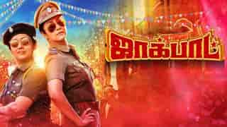 Jackpot Tamil Movie Tickets Booking Online - Reviews, Cast & Show