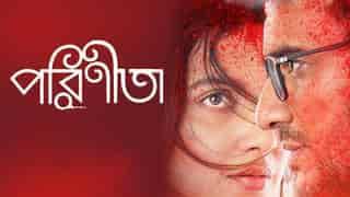 Parineeta 2019 Film Bengali Movie Tickets Booking Online