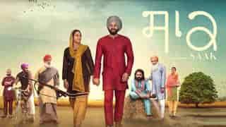 Saak Punjabi Movie Tickets Booking Online - Reviews, Cast